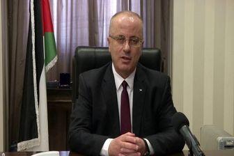 نخستوزیر دولت وفاق ملی فلسطین استعفا کرد