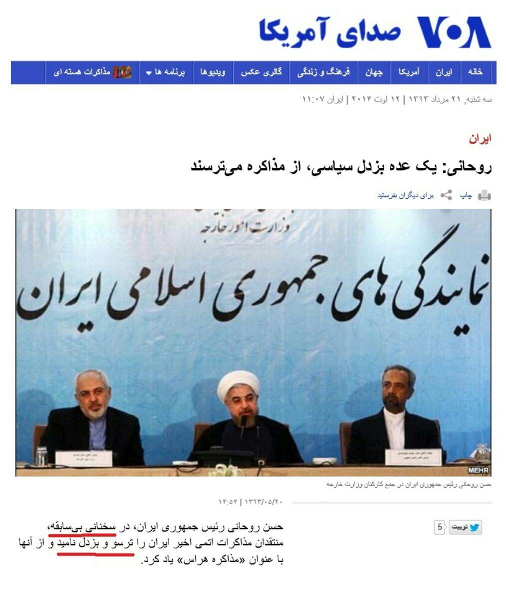 http://www.afkarnews.ir/images/docs/000355/n00355224-r-b-002.jpg