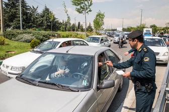 امنیت، رکن اول توسعه استان یزد