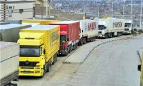 جزئیات تجارت خارجی در فروردین