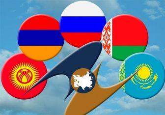 اوراسیا؛ فرصت جدید صادراتی ایران