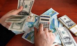 دارایی های ذخیره رسمی یک کشور کدام ها هستند؟