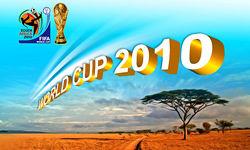 ارزیابی چهار روز گذشته جام جهانی ۲۰۱۰