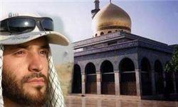 پیکر پاک شهید مدافع حرم وارد گرگان شد