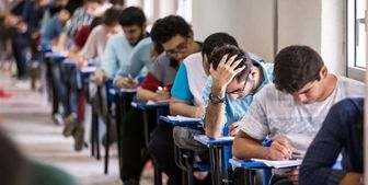 آخرین مهلت مجدد ثبتنام آزمونهای ورودی مدارس سمپاد