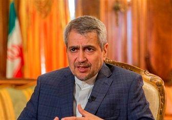 نخستین واکنش ایران به استعفای هیلی