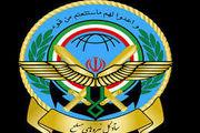 بیانیه ارتش به مناسبت روز جهانی قدس
