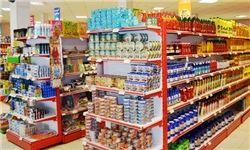 تاثیرات حذف قیمت مصرف کننده از کالاها