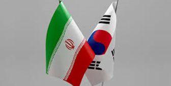 انتقاد شافعی از رویکرد دولت کره جنوبی در تبعیت از تحریمها علیه ایران