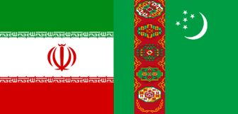 علت شکایت ترکمنستان از ایران