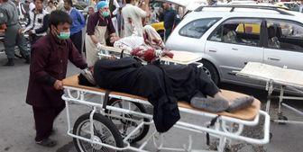 انفجار خونین در هرات