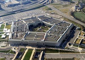 اختصاص ۴۰ میلیون دلار از سوی پنتاگون به وزارت خارجه آمریکا