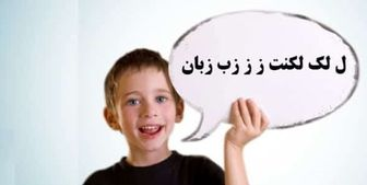 علل اختلال در گفتار، زبان و بلع