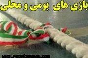 پنجمین جشنواره بینالمللی روستایی و بازیهای بومی محلی در کردستان برگزار میشود