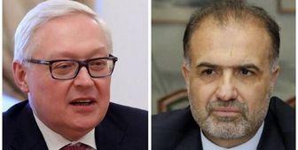 موضوع دیدار سفیر ایران و ریابکوف درباره چه بود؟