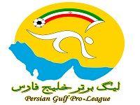 مروری بر بازی های هفته اول لیگ برتر فوتبال