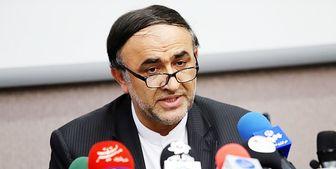 رئیس کمیته انضباطی استعفا داد