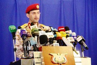 پهپاد «k ۲» یمن  اهداف نظامی حساس عربستان را هدف قرار داد