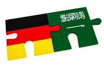 ادامه همکاری پلیس آلمان با عربستان