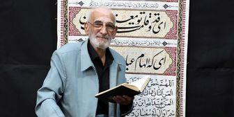 «محمد مهدی همایونی» درگذشت