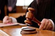 جزئیات نهمین جلسه محاکمه متهمان پرونده ثامن الحجج