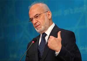 پیام وزیر امور خارجه عراق به ملت ایران