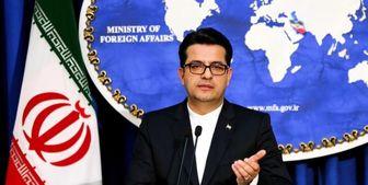 واکنش وزارت امور خارجه خروج واشنگتن از توافقات چندجانبه بینالمللی
