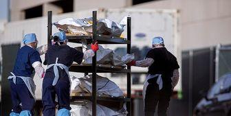 شمار قربانیان کرونا در آمریکا از مرز ۵۵۹ هزار نفر عبور کرد