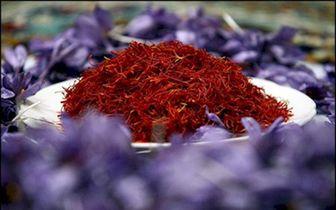 حداقل و حداکثر نرخ هر کیلو زعفران ایرانی چند؟