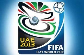 برنامه کامل جام جهانی نوجوانان