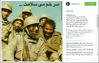 عکسخاطره انگیزی از رهبر انقلاب درجبههها