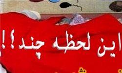 هدایای ویژه برای مدافعان حرم!+تصاویر