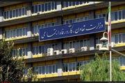 وزارت رفاه در صدر دستگاههای شفاف و پاسخگو