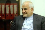 سفیر ایران در پکن: اگر دولت ترامپ برای مذاکره راسخ بود از برجام خارج نمیشد