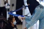 افزایش شمار مبتلایان به کرونا در عربستان