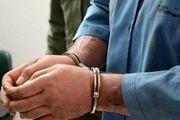 دستگیری دعا نویس مجازی
