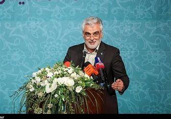 """""""طهرانچی"""" رئیس دانشگاه آزاد اسلامی شد"""