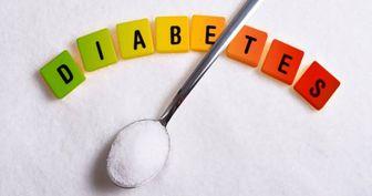 اگر دیابت دارید بخوانید