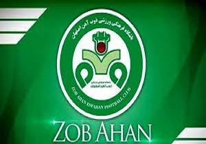 باشگاه فوتبال ذوب آهن: بزودی سرمربی تیم مشخص میشود
