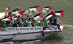 کشتی لیبیایی امدادرسان به غزه یونان را به مقصد مصر ترک کرد