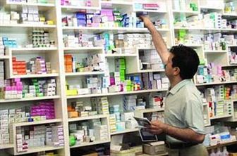 هشدار نسبت به احتمال توزیع داروهای تقلبی