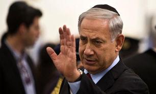 شعار سیاسی جدید نتانیاهو