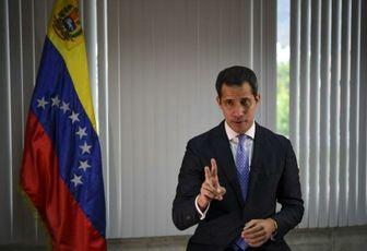 فراخوان رهبر اپوزیسیون ونزوئلا برای اعتراضات گسترده علیه مادورو