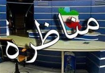 """مناظرههای نامزدهای انتخابات ریاستجمهوری """"زنده"""" پخش میشود"""