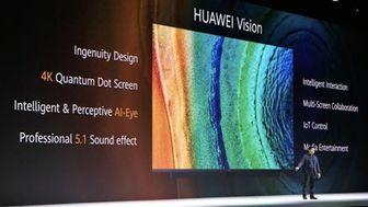 با Huawei Vision TV آشنا شوید؛ فراتر از یک تلویزیون هوشمند