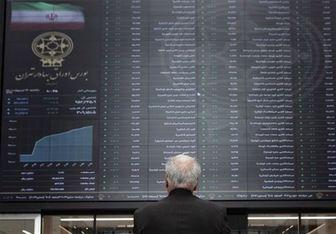 پرمتقاضیترین نمادهای بورسی در 14 مهر 99