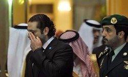 دست سعودی ها از لبنان کوتاه میشود؟