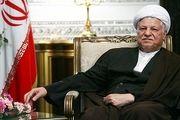 زمان و مکان مراسم چهلم مرحوم هاشمی رفسنجانی