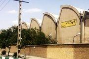 احیای کارخانه «ارج» در پی اقدامات دستگاه قضایی