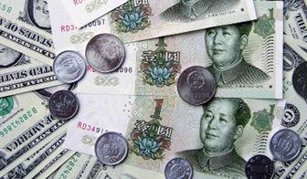 پرونده فساد مالی در چین هم گشوده شد